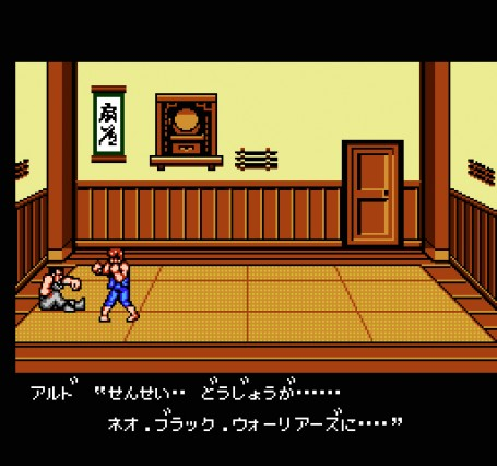 Double Dragon III - The Rosetta Stone