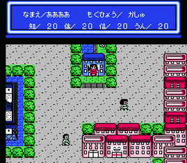 RPG Jinsei Game