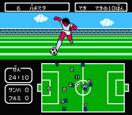 Captain Tsubasa Vol. 2 - Super Striker